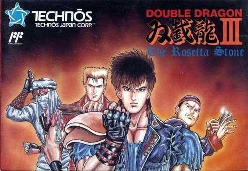 Double dragon 3: the rosetta stone download game | gamefabrique.
